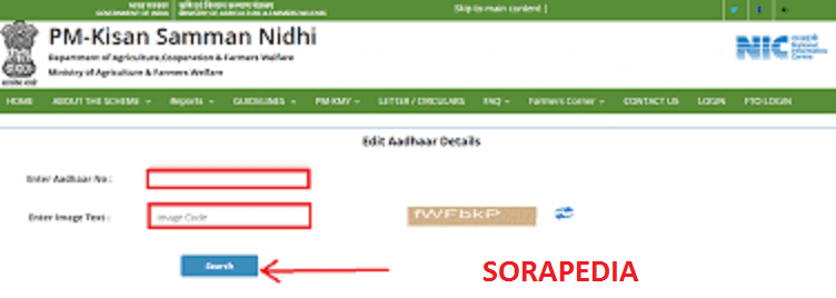 Know Status of Kisan Samman Nidhi Registration