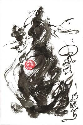 心願成就龍神護符の画像