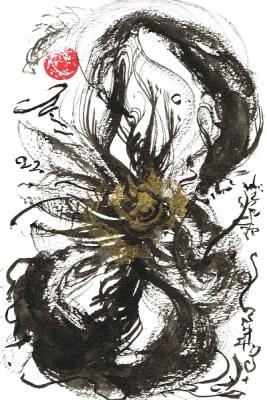 立身出世龍神護符の画像