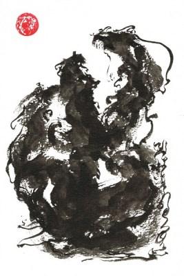 魔除け龍神護符の画像