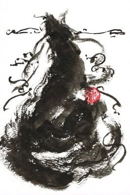 闊達自在龍神護符の画像