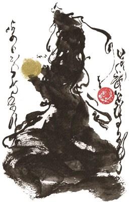 2019龍神護符の画像