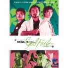 Review: Hong Kong Godfather