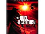 Review: The Duel of The Century