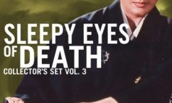 Review: Sleepy Eyes of Death Vol 3