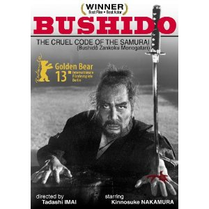 Review: Bushido: The Cruel Code of the Samurai