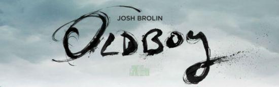 oldboy-brolin