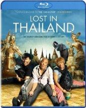 Lost in Thailand Blu