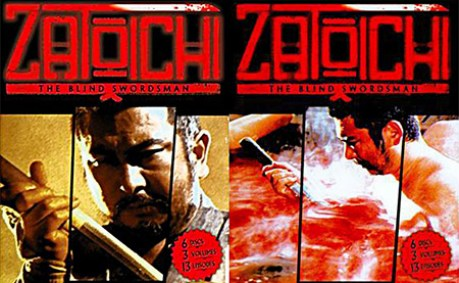 Zatoichi Season 1