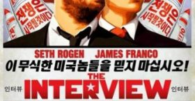 James Franco and Seth Rogen Back as Assassins in 'The Interview' – Trailer