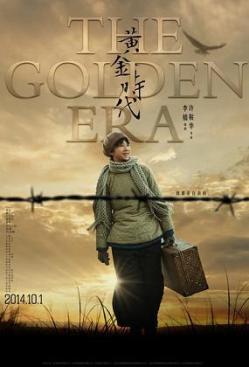 The_Golden_Era_srf
