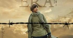 'The Golden Era' A Beautifully Shot Asian Film Gets Trailer (English Sub)