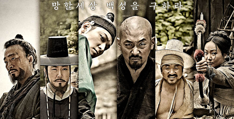 Trailer For Korean Robin Hood Type Film – Kundo: Age of Rampant