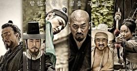 Trailer For Korean Robin Hood Type Film – Kundo: Age of Rampant