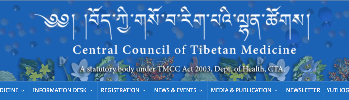 LEGAL RECOGNITION OF SOWA-RIGPA (TIBETAN MEDICINE) IN INDIA