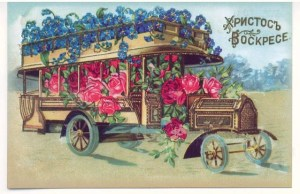 Christ is risen from the dead! A Russian Empire postcard, with a two-deck bus (Lailand?) depicted.
