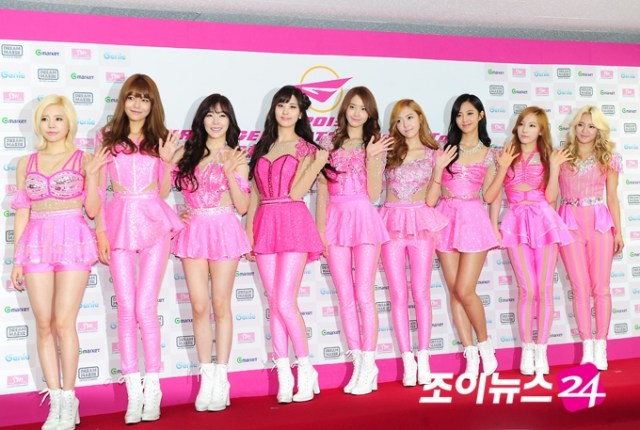 Resultado de imagen de Seoul girls generation