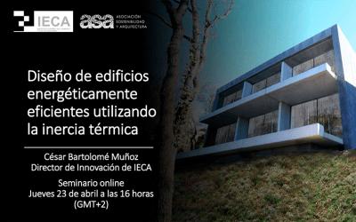VIDEO: Diseño de edificios energéticamente eficientes utilizando la inercia térmica