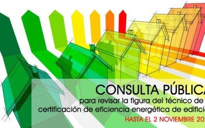 Consulta pública previa para la revisión de la figura del técnico competente para la certificación de la eficiencia energética de los edificio