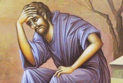 """Μια απλούστατη απάντηση στα """"Γιατί Θεέ μου;"""". (γέρων Σωφρόνιος Έσσεξ)"""