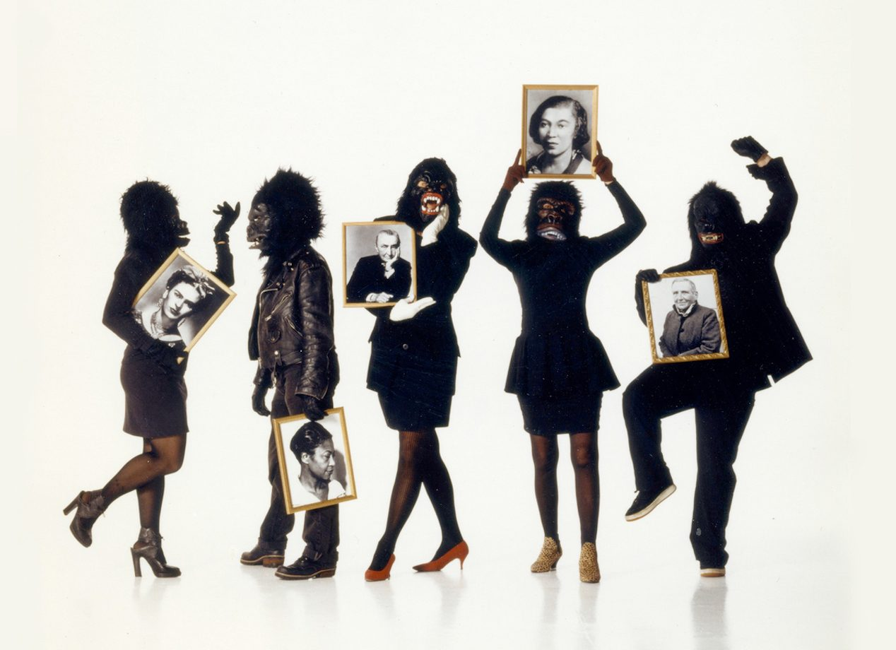 Do women have to be naked… ? by Guerrilla Girls