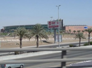 Mall Of Arabia - Jeddah