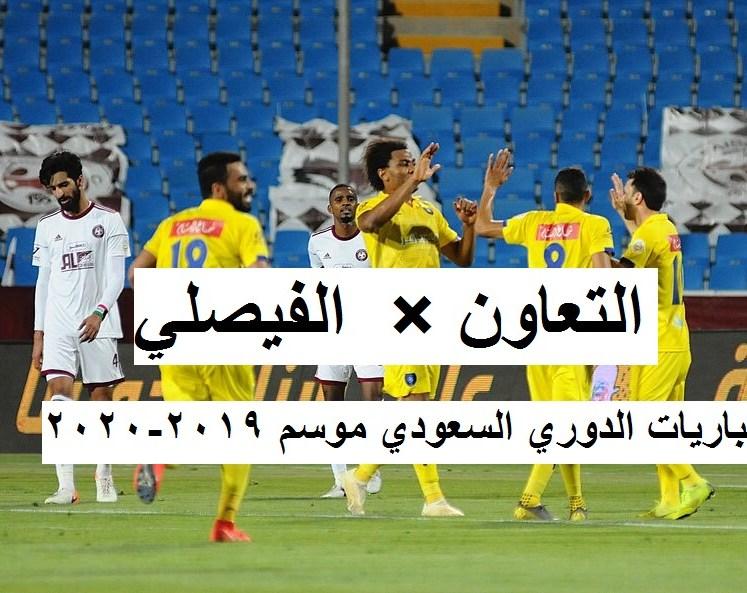 الأهلي الحزم Saudi Matches بدوري بلس جدول مباريات الدوري