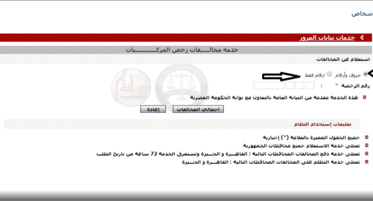أحذية حقيقية الأساليب الكلاسيكية صفقات حصرية وزارة الداخلية المرور