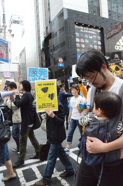 occupy japan