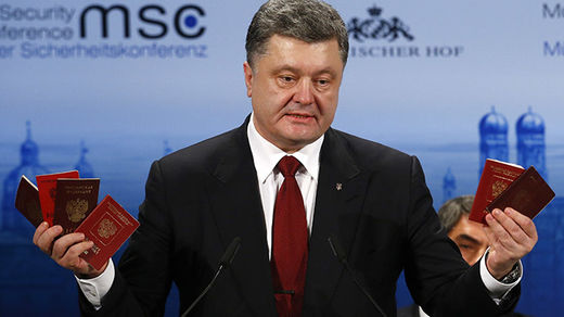 Poroshenko passports