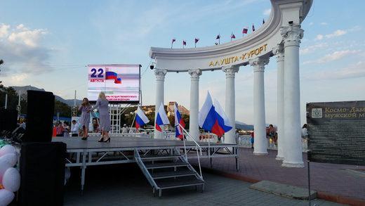 Alushta Russia' National Flag Day