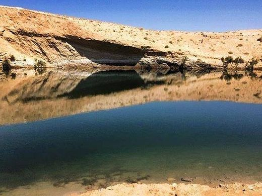 Gafsa lake