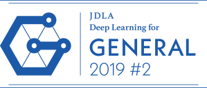 Depp Learning for Genaral 2019#2