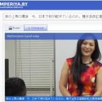 種子法改正違憲訴訟の原告募集中!