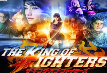 King of Fighters- Soul Geek
