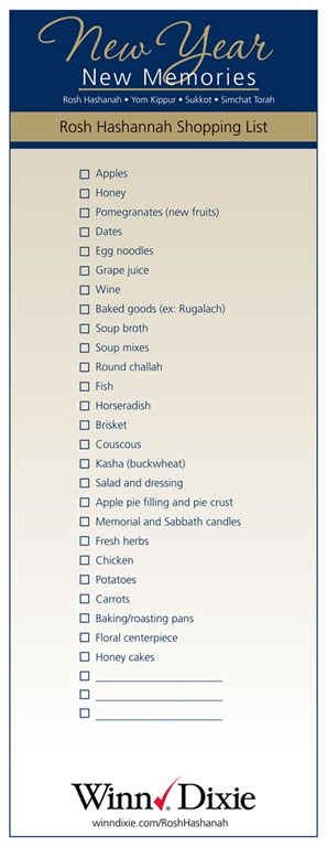 WD - Rosh Hashanah 2012 Shopping List