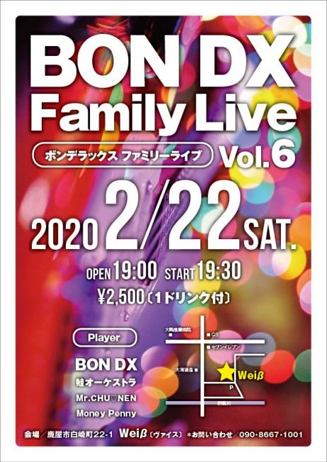 BON  DX ボンデラックス ファミリーライブ vol.6 @サウンドスタジオ Weiβ ヴァイス