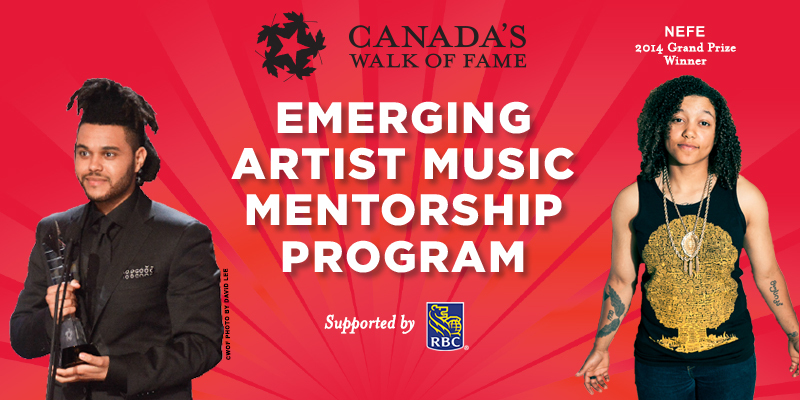 Canada's Walk of Fame Emerging Artists