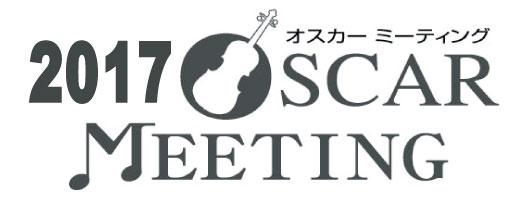 2017 オスカーミーティング ロゴ