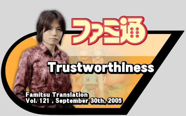 Translation Trustworthy