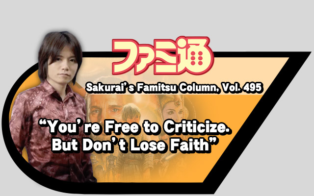 Don't loose faith alt
