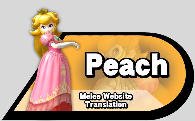 Peach alt