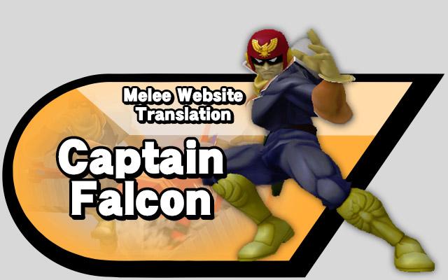 falcon alt