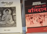 Fastest growing Australian community excited to borrow Nepali books from local libraries