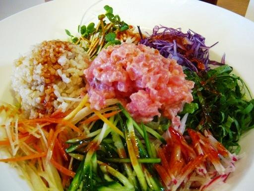 Spicy Tuna Bibimbap