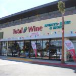 Total Wine and More in Redondo Beach: Not Your Average Liquor Store