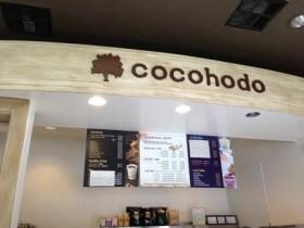 various cocohodo treats