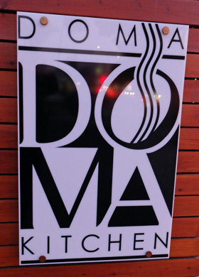 doma_sign