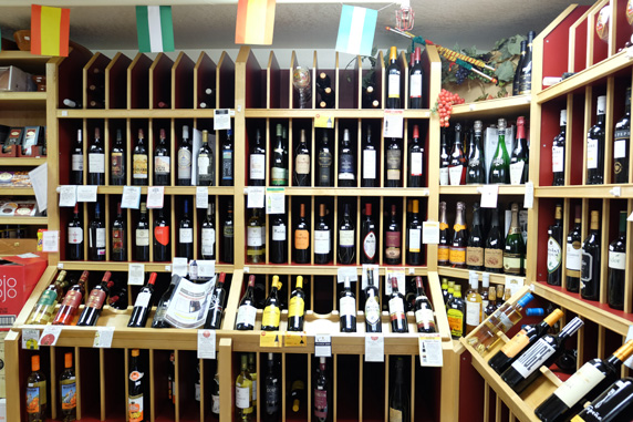 An ecletic assortment of Spanish wines