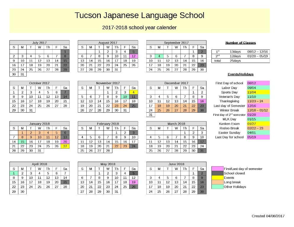 2018 calendar japan